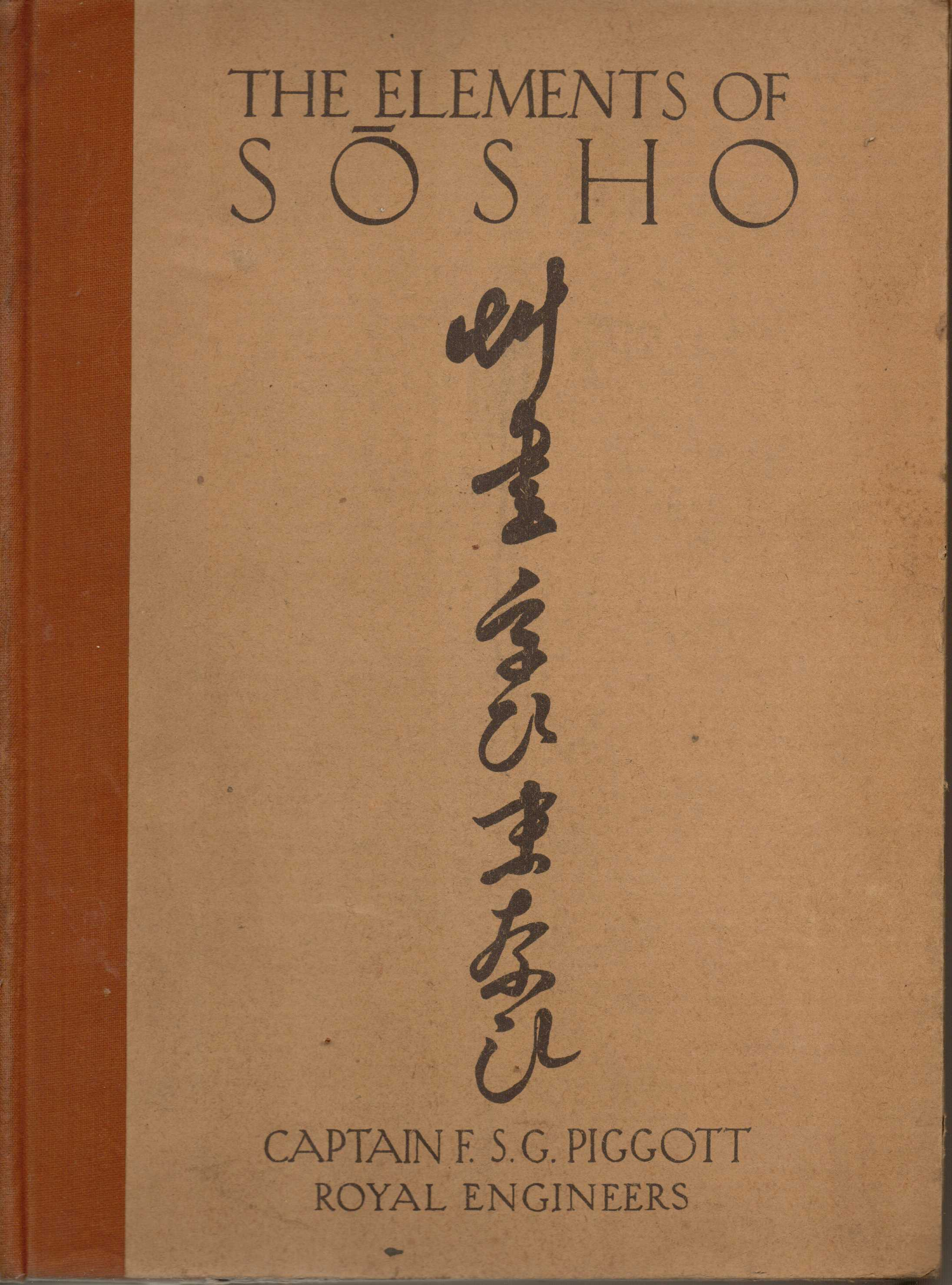 Image for The Elements of Sosho