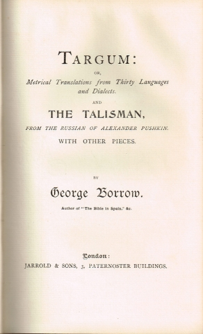 Image for Targum: or, Metrical Translations from Thirty Languages and Dialects.  And The Talisman, from the Russian of Alexander Pushkin with other pieces.