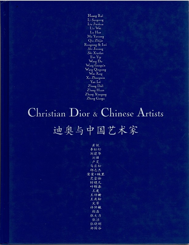 Image for Christian Dior & Chinese Artists